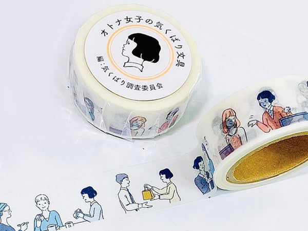 Masco Eri Japanese Washi Tape - Occasions B