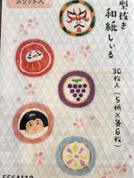 Traditional Japanese Washi Stickers / Seal bits - Japanese Candies