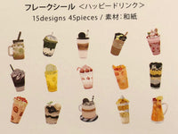 Japanese Washi Masking Stickers / Seal bits - Happy Drinks