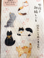 Traditional Japanese Washi Stickers / Seal bits - Cats