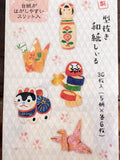 Traditional Japanese Washi Stickers / Seal bits - Japanese Toys