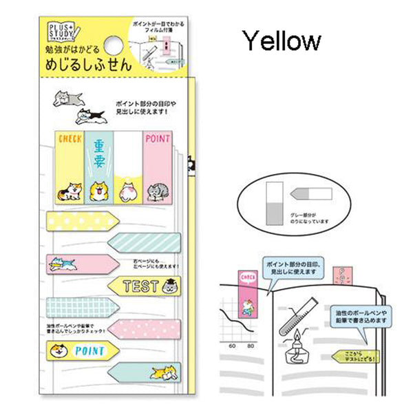 PLUS+STUDY Sticky Index Tabs / One Point Sticker / Sticky Notes - Shibanban & Nyanbanban
