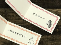 High Quality Letterpress Washi Folded Memo Cards