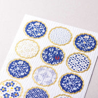 Tradtional Japanese Style Sheet of Sticker - Blue Flower Patterns