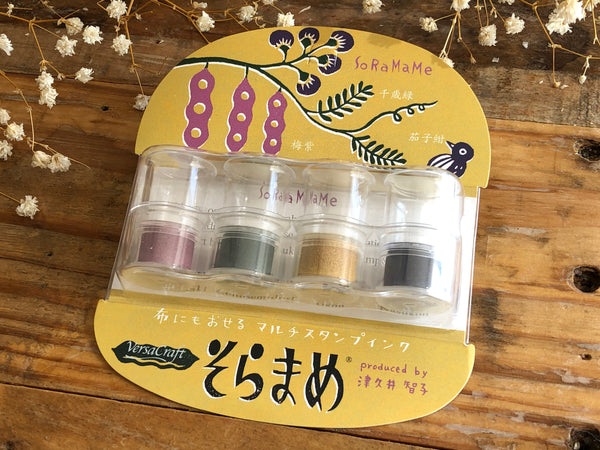 Soramame Tsukineko Four-color Tiny Ink Pads - Amagasa
