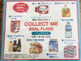 Fun Flake Stickers / Seal bits - Japanese Drug Store