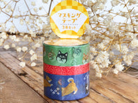 Japanese Washi Masking Tape Set of 3 / Shibainu