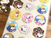 Snoopy Sheet of Stickers / Japanese Style Series-Snoopy in Japan