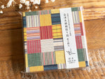 Aizu Momen (cotton) pattern origami 80 sheets in a box for craft projects, gift wrapping
