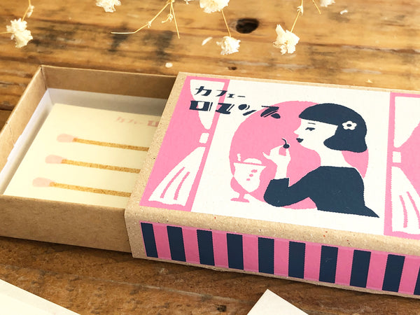 Furukawa Mino Paper Retro Match Box Notes - Romance Cafe