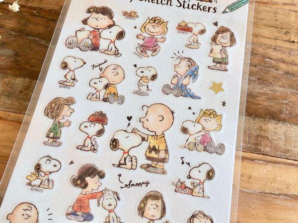 Sheet of Stickers / Fluffy Sketch Snoopy masking stickers