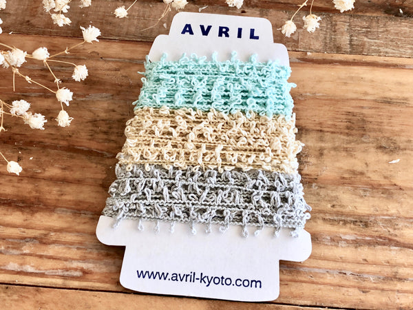 AVRIL Triple Peracone Yarn - Men Curl