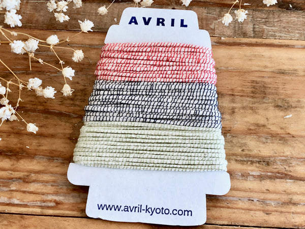 AVRIL Triple Peracone Yarn - Natural Cover