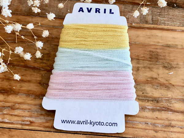 AVRIL Triple Peracone Yarn - Mesh