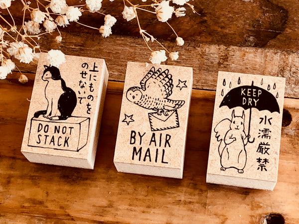 "Midori Asano Rubber Stamps - ""Do No Stack"" Cat, ""By Air Mail"" Owl and ""Keep Dry"" squirrel"
