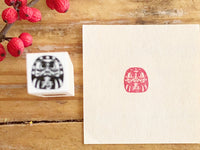 Beautiful Japanese design rubber stamp- Daruma