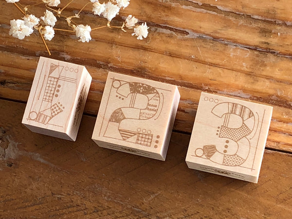 Japanese Wooden Rubber Stamps - Vintage / Antique Patched Number Stamps