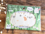 Flake Stickers - Little Totoro