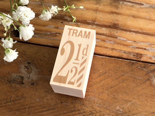 Japanese Wooden Rubber Stamp - Vintage / Antique Tram Ticket 2 1/2 Stamp