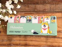 "Sticky Index Tabs / One Point Sticker - ""Shibanban"" Shibainu series"