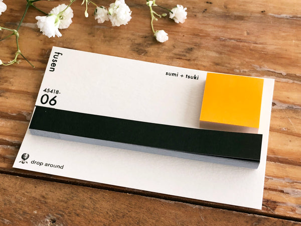 Die-cut Sticky Index Tabs / One Point Sticker - Charcoal Gray Rectangle & Yellow Square