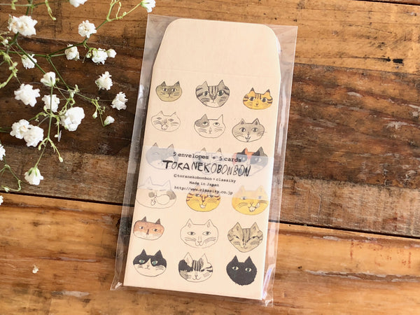 Classiky Toranekobonbon Note Card & Envelope Set - Cat (M)