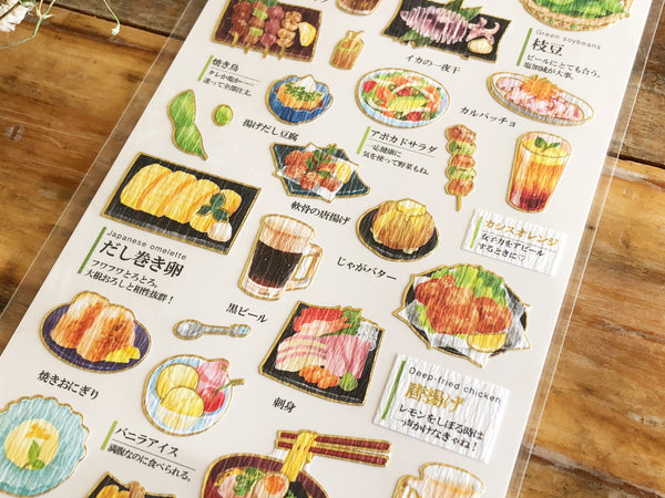 Sheet of Washi Stickers / Adult's picture book Series-Snack Food