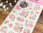 Sheet of Stickers / Snoopy & Sakura masking cleak stickers