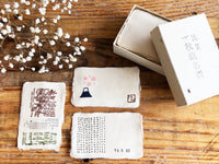 "Japanese ""Tesuki"" Handmade Notecard Set with Deckle Edge 50 cards per box - Bleached"