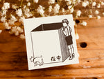 Masco Eri-Japanese Wooden Rubber Stamp - Enclosed