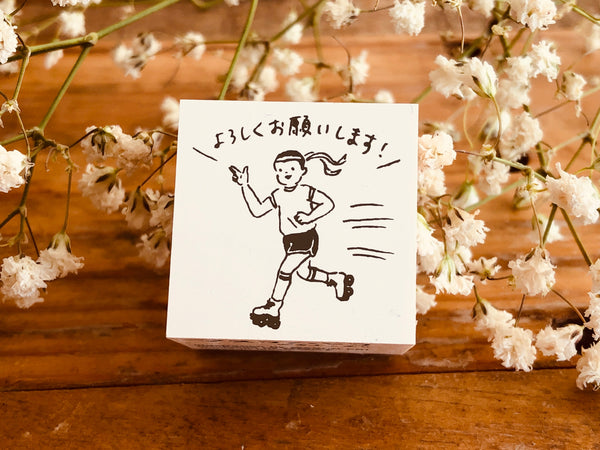 Masco Eri-Japanese Wooden Rubber Stamp - Thank you / Nice to meet you