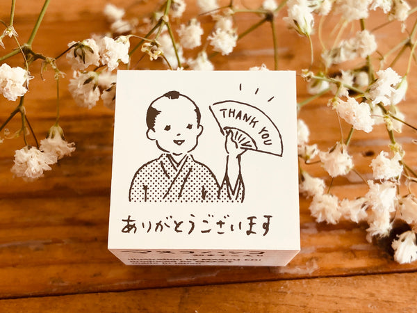 Masco Eri-Japanese Wooden Rubber Stamp - Thank you very much