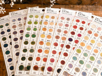 Tracing Sheet of Stickers / Japanese Color Swatchs - Green
