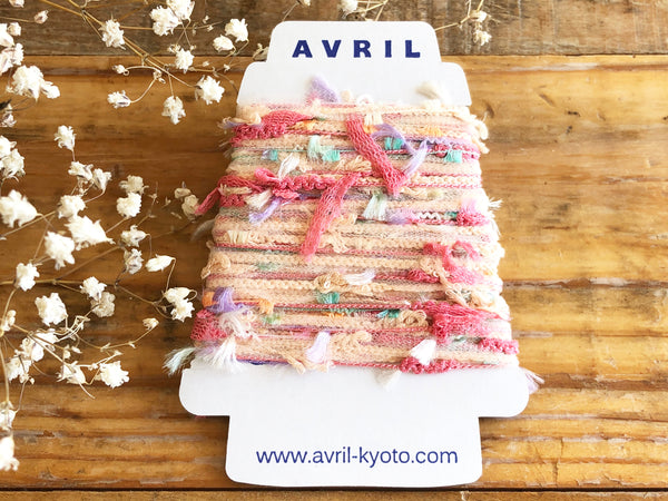 AVRIL Peracone Yarn - No.090