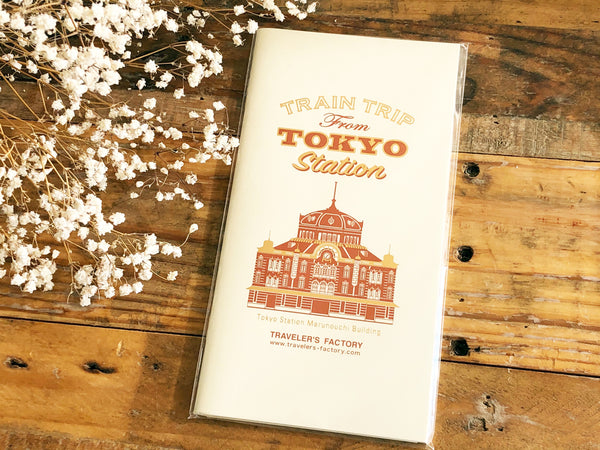 Limited Edition - Traveler's Notebook Tokyo Station Edition Regular Size Refill