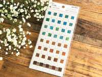 Tracing Sheet of Stickers / World Color Swatchs - Mint Chocolate