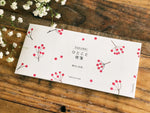 Japanese Paper Letterpad - Red Fruit