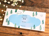 Japanese Paper Letterpad - Forest and Lake