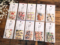 Traditional Japanese Washi Stickers / Seal bits - Japanese Confectionery