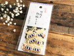Traditional Japanese Washi Stickers / Seal bits - Sumo Wrestler