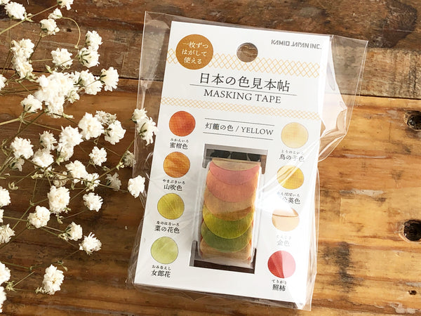 Tracing Sheet Sticker Roll / Japanese Color Swatchs - Yellow