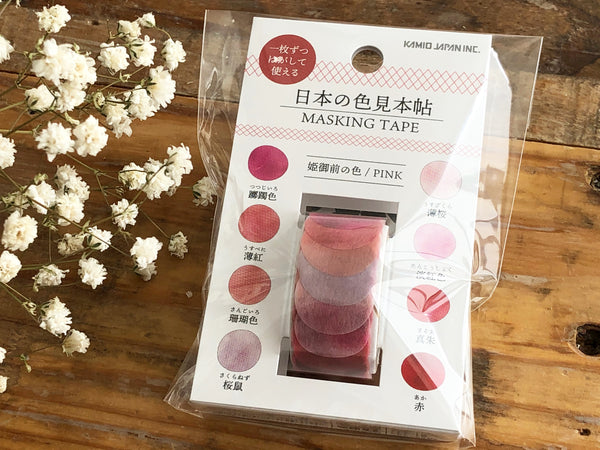 Tracing Sheet Sticker Roll / Japanese Color Swatchs - Pink