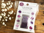 Tracing Sheet Sticker Roll / Japanese Color Swatchs - Purple