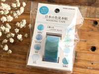 Tracing Sheet Sticker Roll / Japanese Color Swatchs - Light Blue