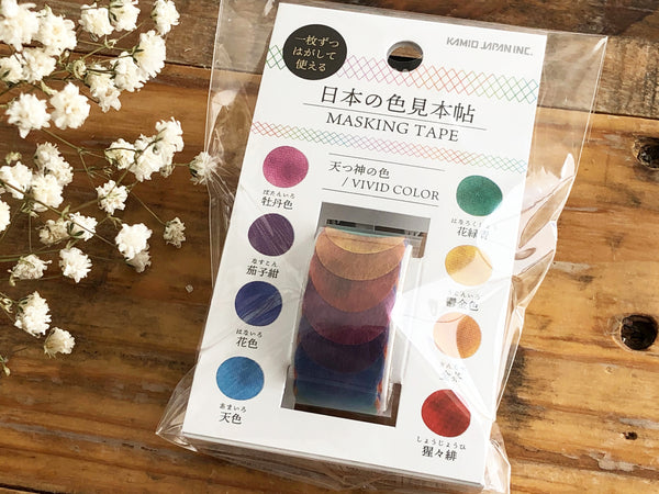 Tracing Sheet Sticker Roll / Japanese Color Swatchs - Vivid Colors