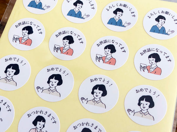 Masco Eri Stickers