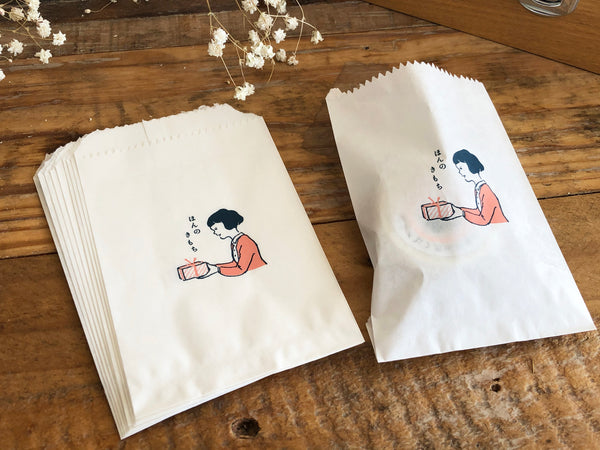 Masco Eri Paper Bag - Little Somehing for You (S)