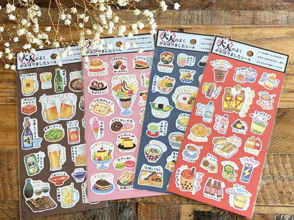 "Sheet of Stickers - Adult's ""well done"" stickers"