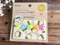 Coco Fusen x Mizutama Limited Edition Stick-it / Index Tab Cards at your choice