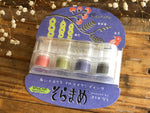 Soramame Tsukineko Four-color Tiny Ink Pads - Kingyobachi